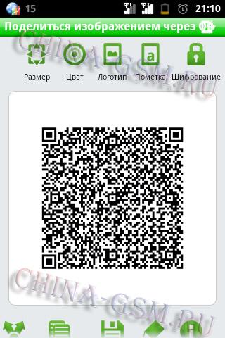 Прикрепленное изображение: QR_Droid 09.jpg