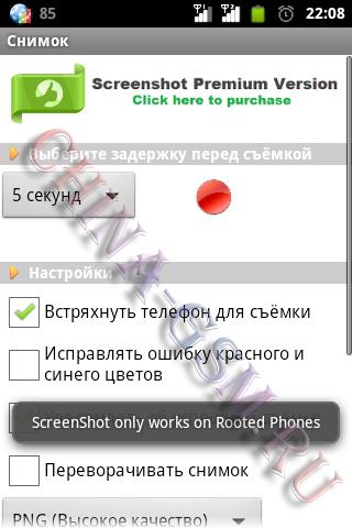 Прикрепленное изображение: Screenshot 01.jpg