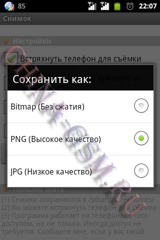 Прикрепленное изображение: Screenshot 03.jpg