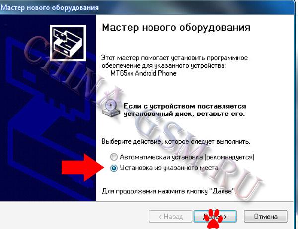 Прикрепленное изображение: ИМЕИ01.jpg