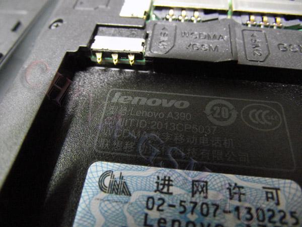 Прикрепленное изображение: Lenovo A390 16.jpg