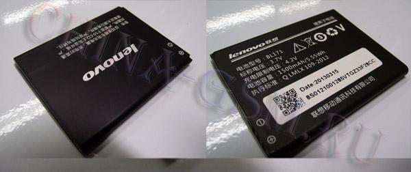 Прикрепленное изображение: Lenovo A390 15.jpg