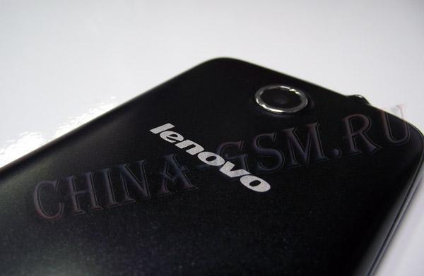 Прикрепленное изображение: Lenovo A390 12.jpg