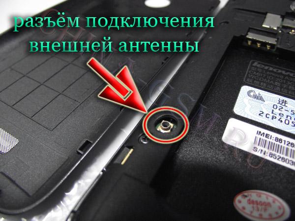 Прикрепленное изображение: Lenovo A390 19.jpg