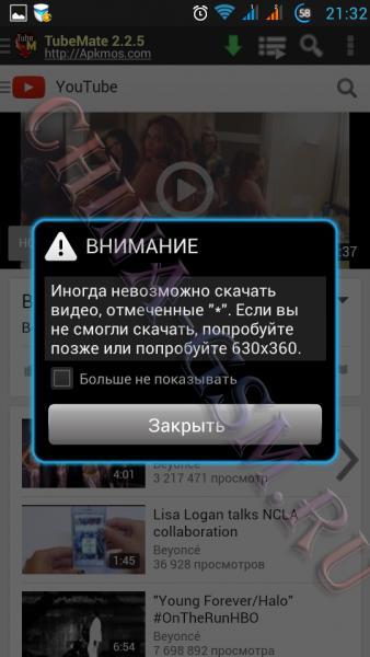 Прикрепленное изображение: Tubemate 10.jpg