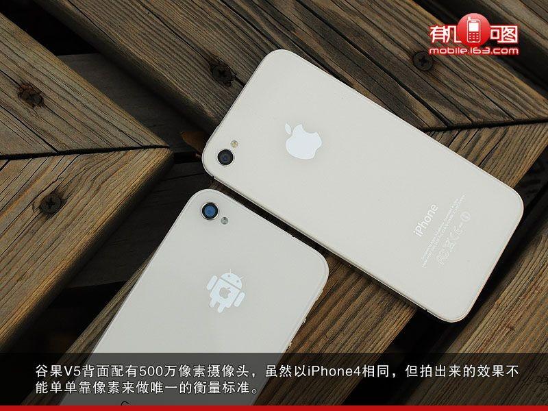 скачать драйвера для китайского айфона 5 с