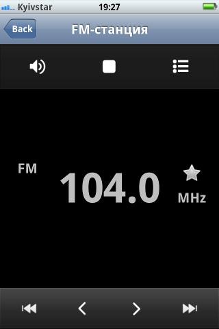 Встроенное радио