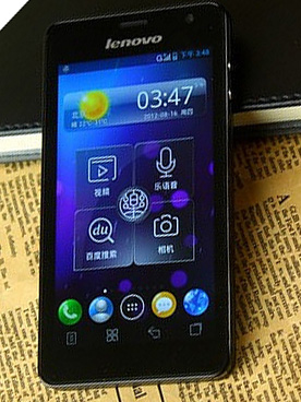 Смартфон Lenovo LePhone K860 представлен на рынке Китая.